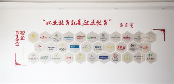 """新东方烹饪学校""""四项""""就业服务"""