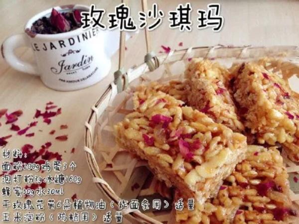 每日食谱|玫瑰沙琪玛,软糯酥甜,吃得营养又健