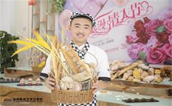新生故事‖胡惟先:徐州新东方——我的新梦想