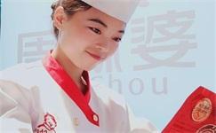 【榜样的力量】李露梅:我是女厨师长,我骄傲!