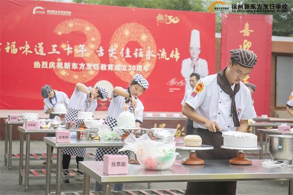 """一决""""糕""""低:徐州新东方卡通蛋糕大赛圆满落"""