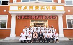 我们毕业啦!徐州新东方短期班学生今日结业!
