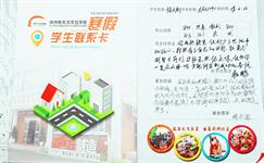 来自家长的心声,徐州新东方一定认真聆听!