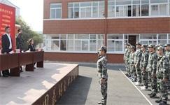 军训动员大会‖在徐州新东方,开启你的精彩人