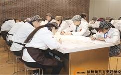 开考啦‖国家职业技能鉴定考试在我校圆满举