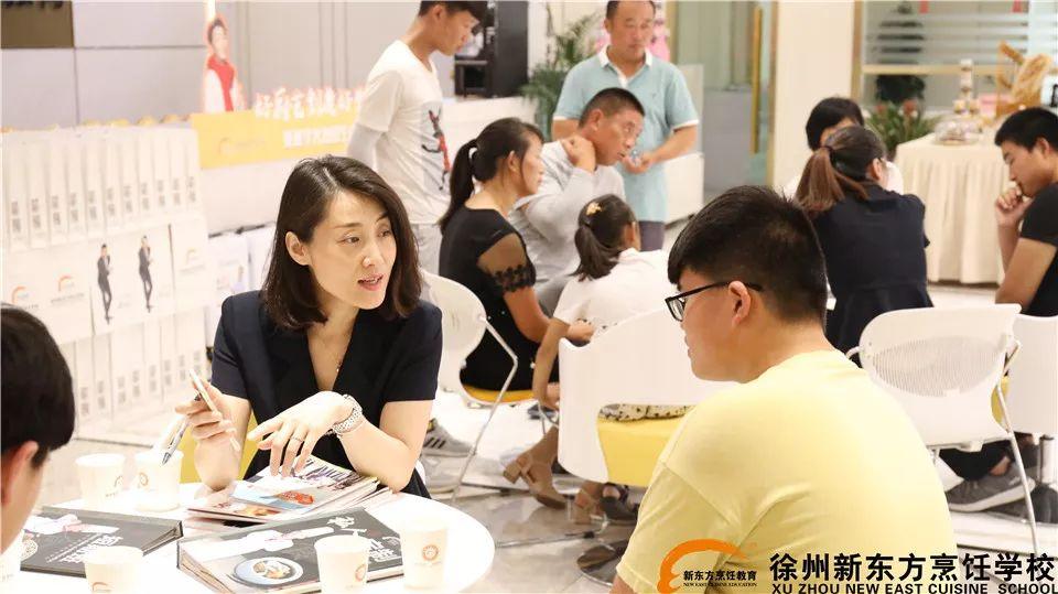 研学体验日||徐州新东方烹饪迎来咨询高峰