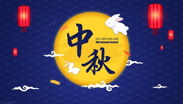 中秋节,他们是新东方最别样的风景!