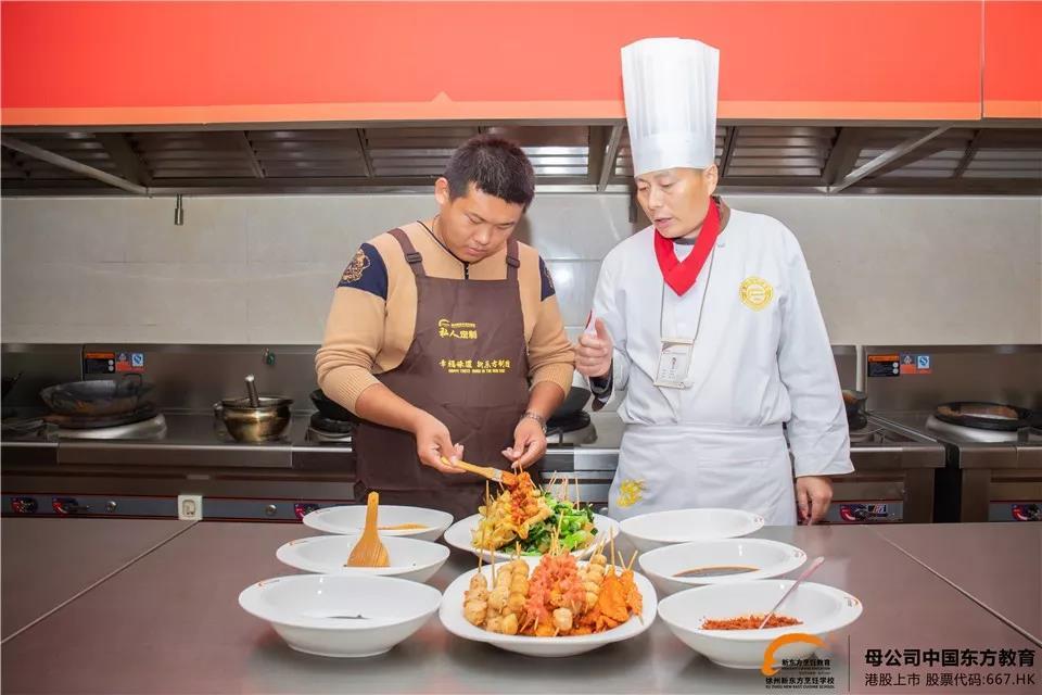 小吃培训哪家好?选择徐州新东方烹饪学校错不