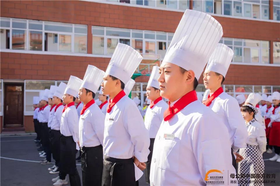 """徐州新东方""""昆山皇冠国际会展酒店""""校企合"""