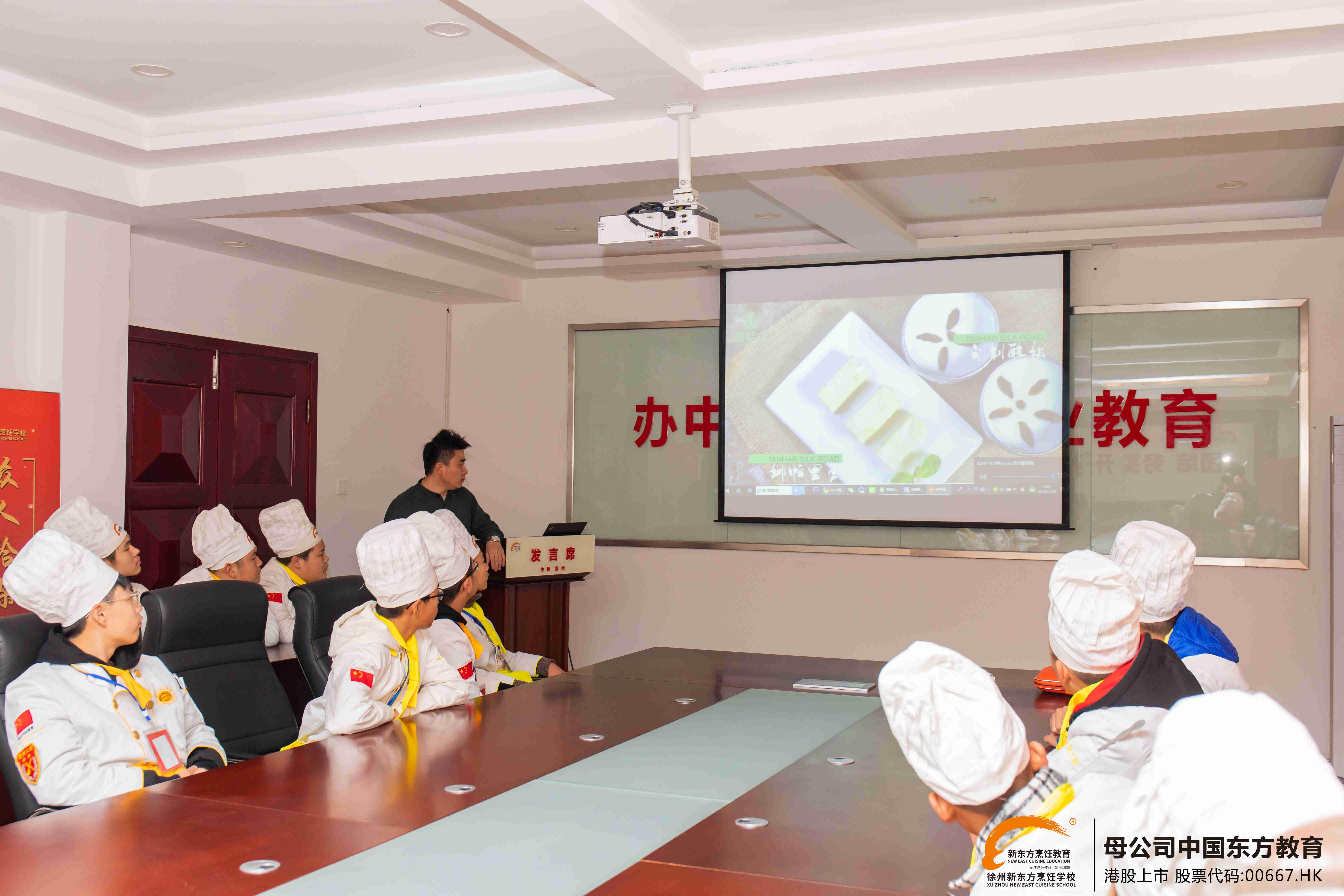 名企宣讲|上海鑫沣餐饮管理有限公司走进徐