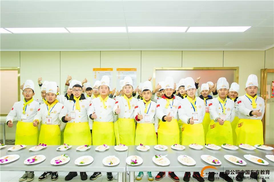 徐州新东方烹饪学校恭祝全体师生新年快乐