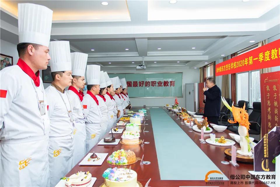 徐州新东方烹饪学校教师技能考核如期而至