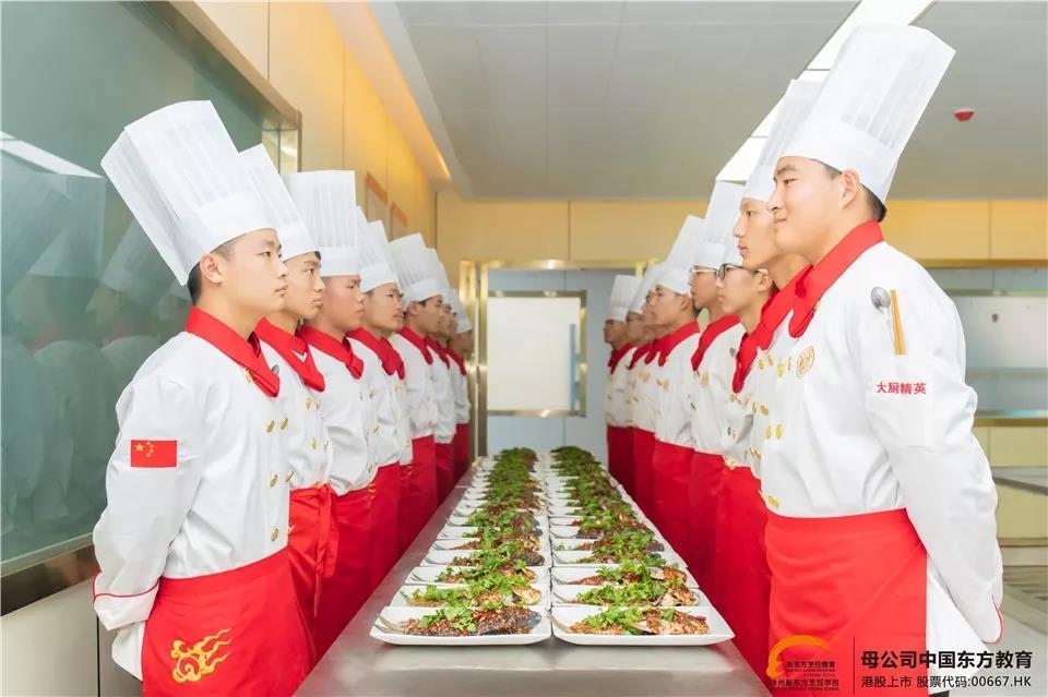 来徐州新东方学厨师,你的人生从此刻改变...
