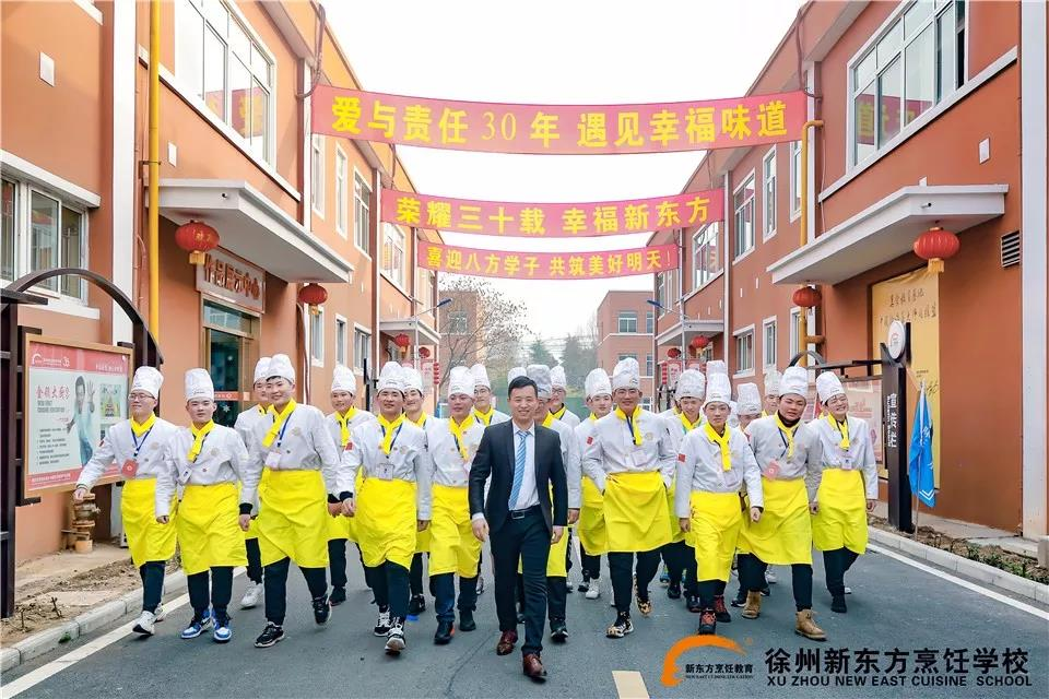不想上学了怎么办?来徐州新东方烹饪学校学技