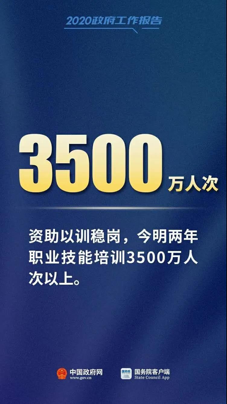 微信图片_20200528104011.jpg