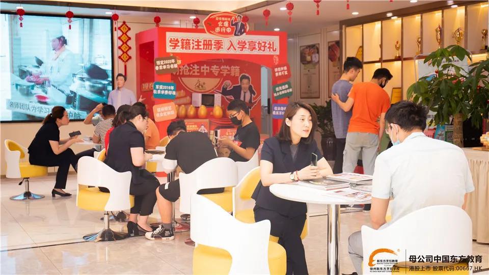 【报名火爆】徐州新东方学籍注册日,为你的厨