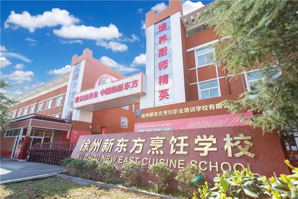 翘首期待!徐州新东方烹饪学校终于开学啦!