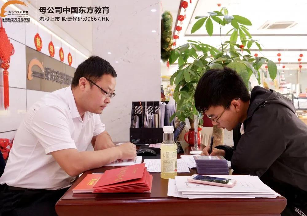 明天让我们相约——徐州新东方专家咨询日