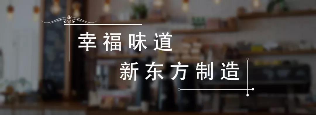 【活动预告】徐州新东方端午研学活动,我们不