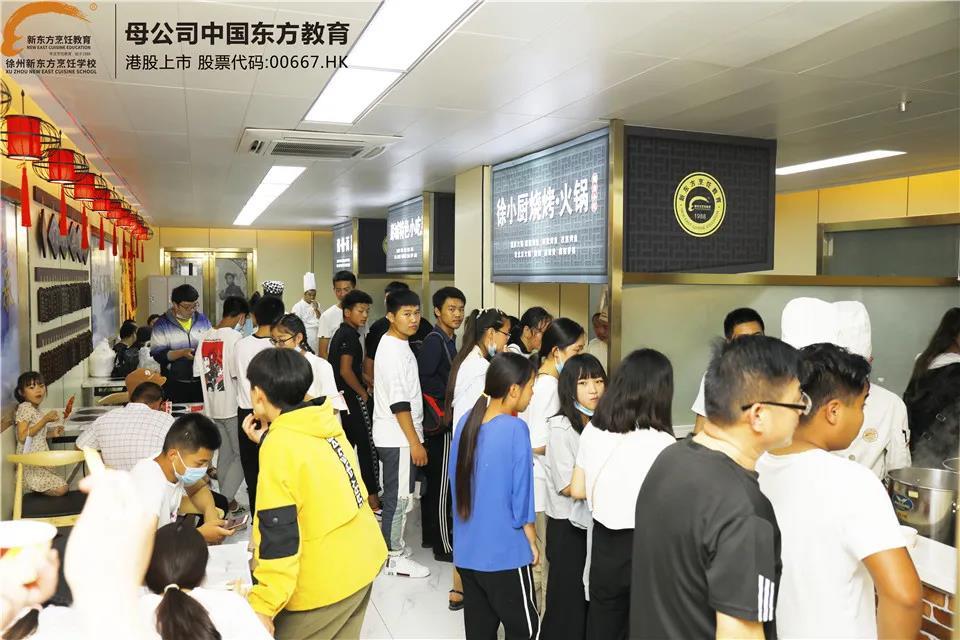 徐州新东方端午研学游,给你不一样的假期体验