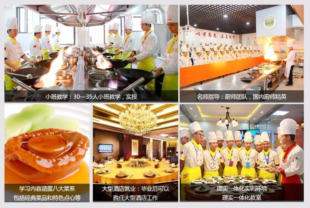 【学姐推荐】徐州新东方烹饪学校——金领大