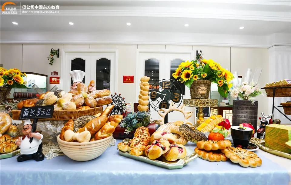 直击现场——徐州新东方烹饪学校西点专业教