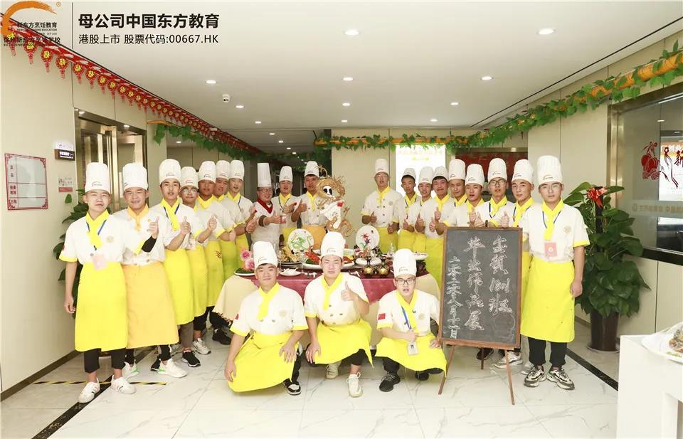 徐州新东方金领1801班毕业宴席展——让我们
