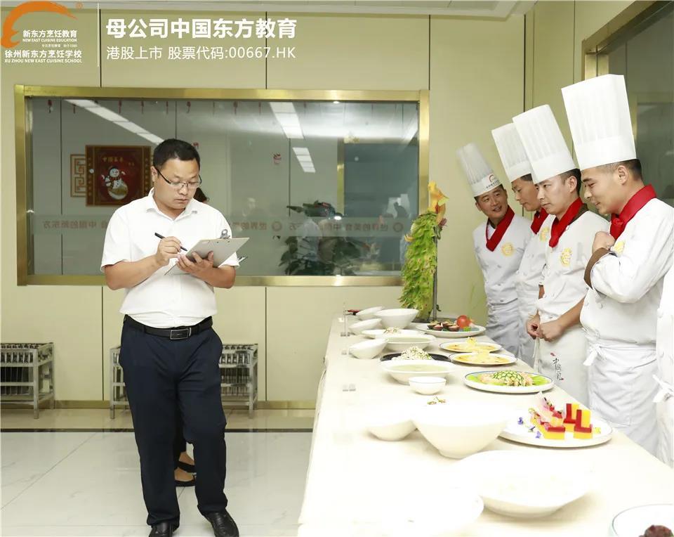 【直击现场】徐州新东方中餐教师技能评定考