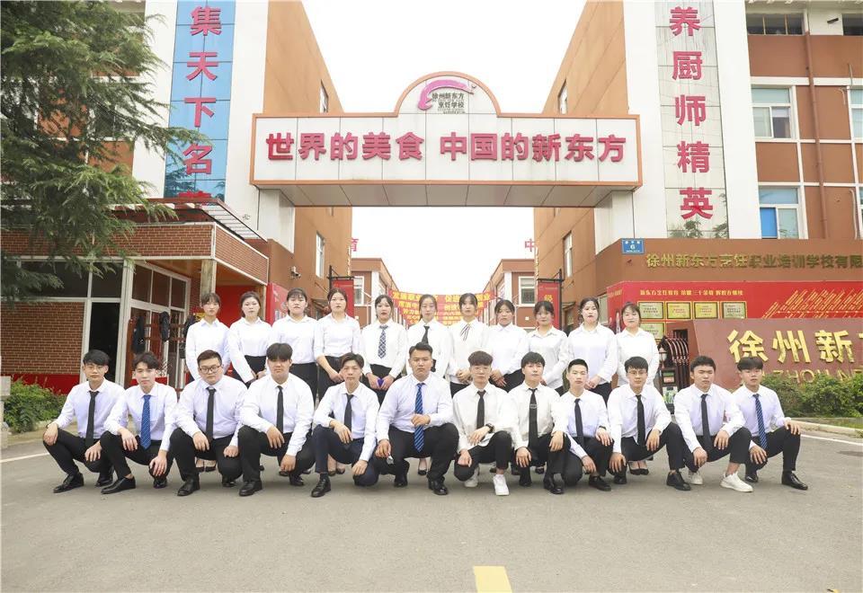 徐州新东方强大的校友就业网络体系,为你的学