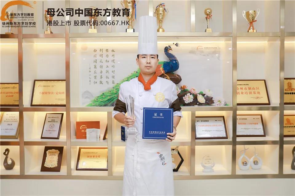 【名师专访】李冲冲—既然选择了厨师行业,便