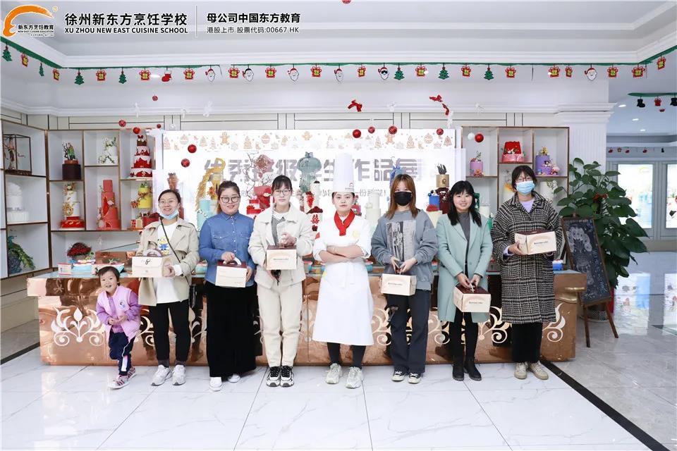 """徐州新东方烹饪学校""""双十一""""周末狂欢第一"""