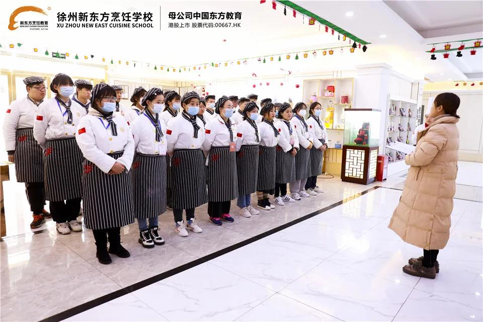 【直击现场】徐州新东方西点精英2001班阶段