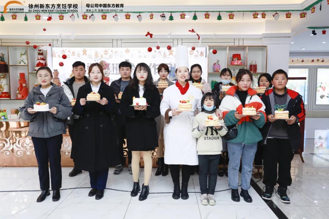 """徐州新东方""""双十二·年终钜惠""""美食体验活"""