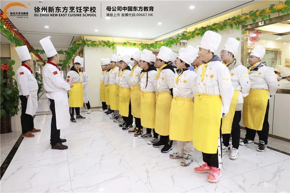 【直击现场】徐州新东方金领大厨2003班基本