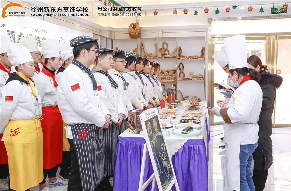 【直击现场】徐州新东方西餐饮品晚班特色选