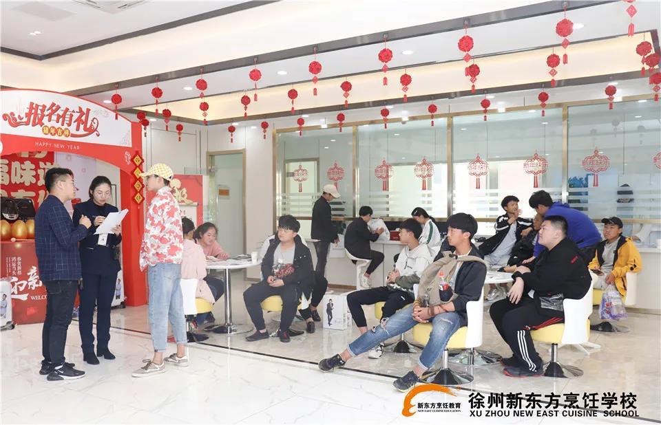 年终学厨不等待,徐州新东方春季预科班优惠来