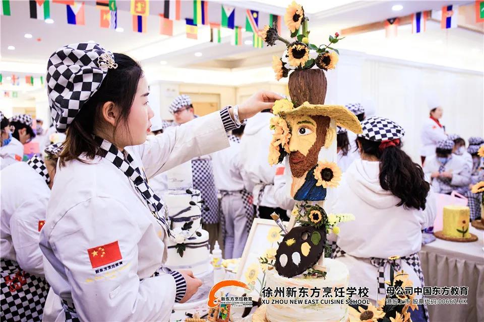 【直击现场】徐州新东方西点西餐学院年终期