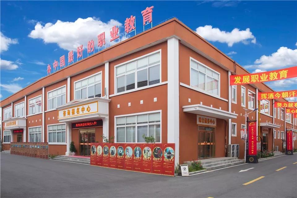 【专业介绍】徐州新东方烹饪学校两年制金领