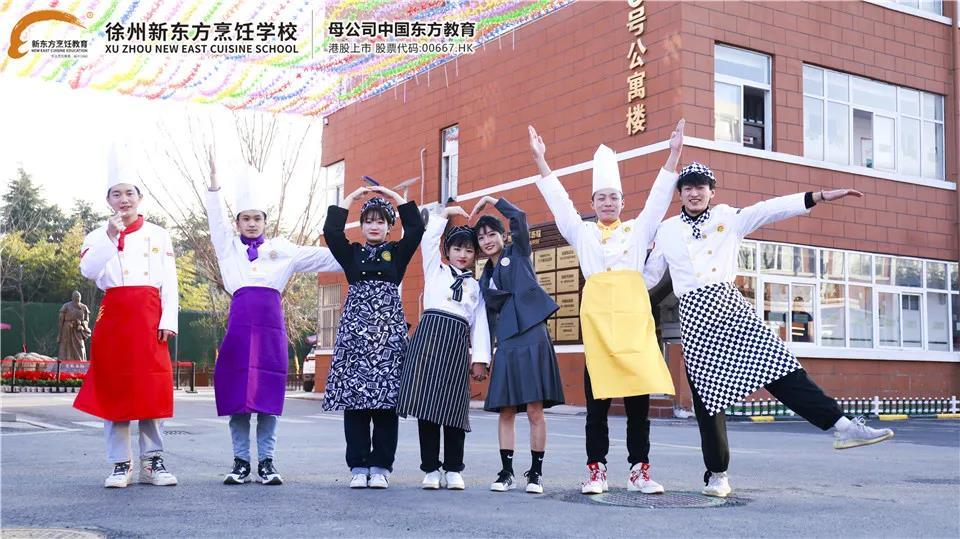 年前预报,年后入学!徐州新东方春季预报名火热