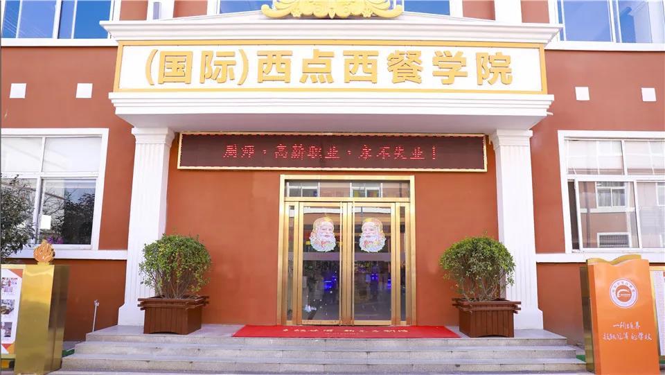 带你逛逛,徐州新东方的四大学院!