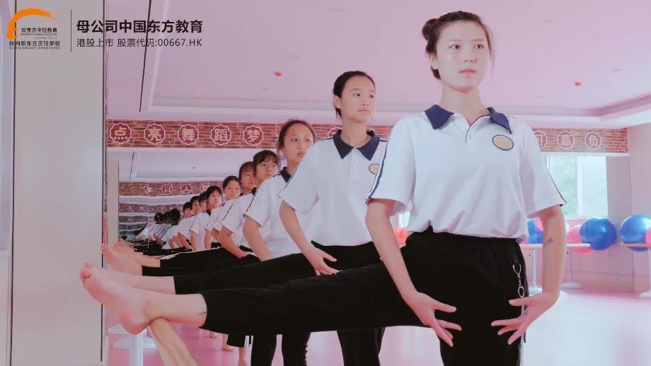 【专业介绍】徐州新东方烹饪学校三年制幼儿