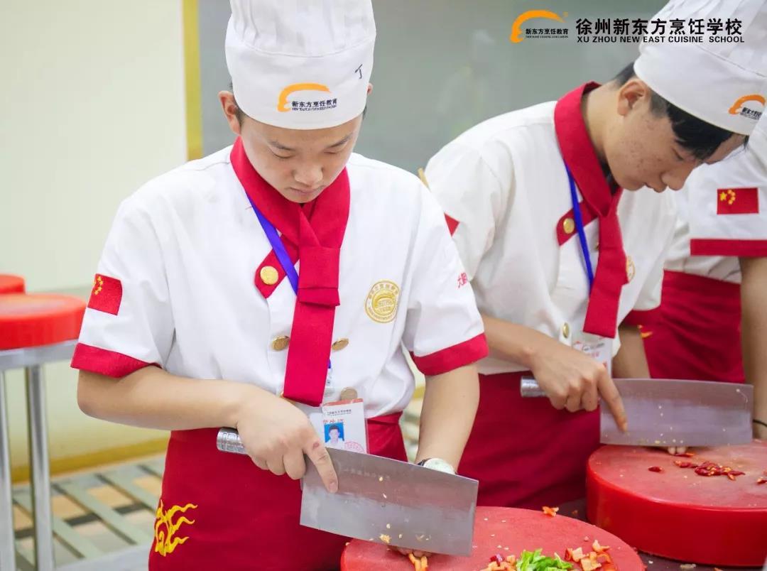 徐州新东方春季热门专业介绍——两年制大厨