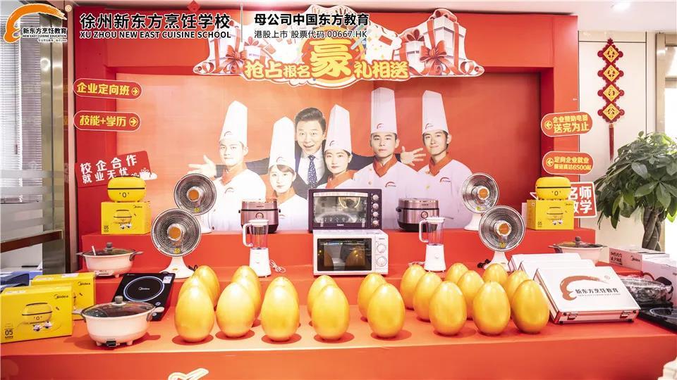 大年初五,徐州新东方烹饪学校祝大家牛气冲天