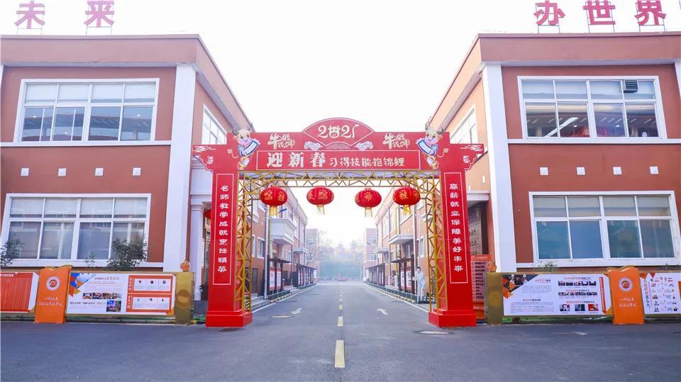 正月报名优惠多!徐州新东方第一波新年福利,你