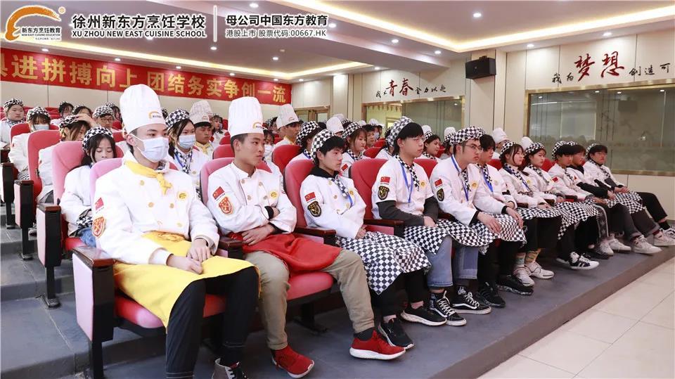 不负时光,不负梦想!徐州新东方选修晚班开班典