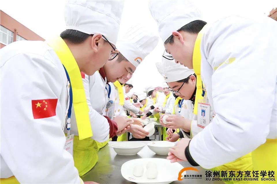 """""""金牛迎春到,欢乐闹元宵""""来徐州新东方过别"""