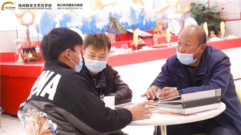 徐州新东方专家咨询日,让你轻松学厨不犹豫!