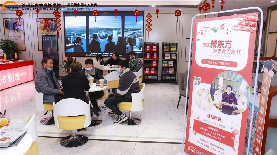 约'惠'徐州新东方,春季美食研学活动完美收