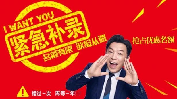 限时两天!徐州新东方报名最高送1200元饭卡充