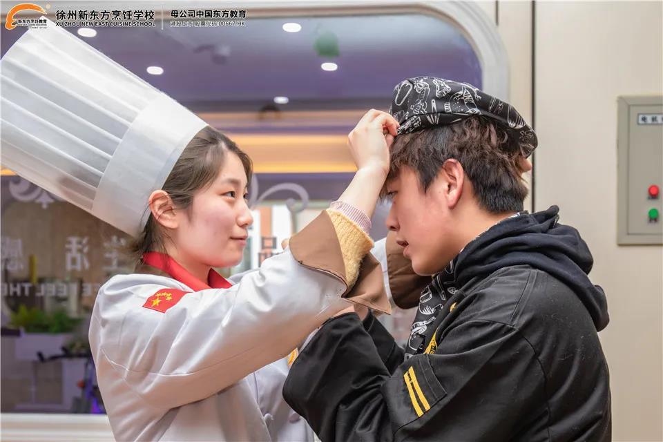 给你四个理由,让你选择徐州新东方西餐学院!